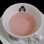 nagość w herbacie